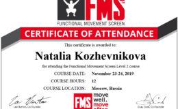 kozhevina-cert-fms-lvl2